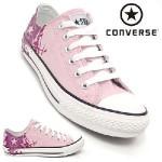 All-Star-Converse-feminino-5