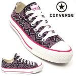All-Star-Converse-feminino-7